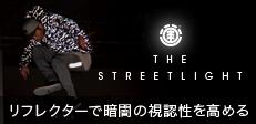 STREETLIGHT COLLECTION