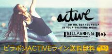 ACTIVE 16FW ��������