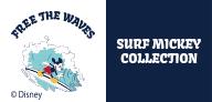 SURF MICKEY FS ※期限なし