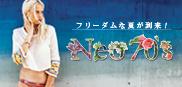 NEO70's CD