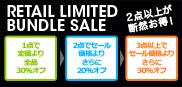 Retail Limited �܂Ƃߔ�������߰�