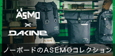 AESMO COLLECTION