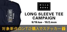 LONG SLEEVE TEE CAMPAIGN 201709