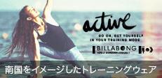 ACTIVE 16FW