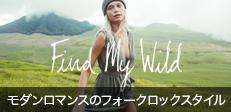 FIND MY WILD